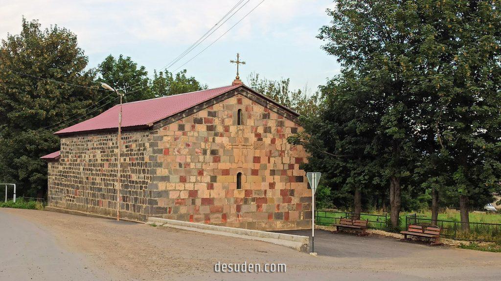 Karmir Vank or Karmir Kiraki church